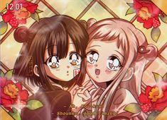 90 Anime, Yandere Anime, Kawaii Anime, Anime Art, Cute Anime Wallpaper, Naruto Wallpaper, Cute Anime Character, Character Art, Episode Backgrounds