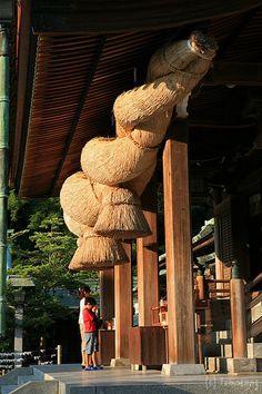 宮地嶽神社/Miyajidake shrine Fukutsu