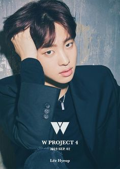 Lee Hyeop is the next member of W Project Woollim Entertainment has teased W Project 4 for a bit now, and it seems like their … N Project, Woollim Entertainment, Kim Min, Golden Child, K Idol, Jawline, Image Shows, Kpop Boy, Boy Groups