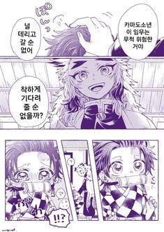 Anime Demon, Cuddling, Kawaii, Snuggles, Hug
