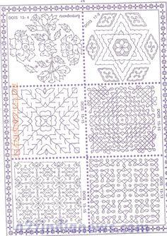 kolam designs Indian Rangoli Designs, Rangoli Designs With Dots, Rangoli Designs Images, Rangoli With Dots, Beautiful Rangoli Designs, Simple Rangoli, Rangoli Colours, Rangoli Patterns, Rangoli Ideas