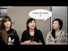 Speak Korean Today! Conversation 5 - Please give me two bags. 가방 두개 주세요.