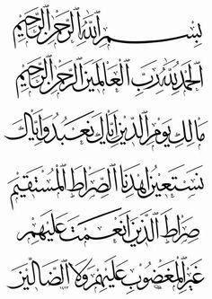 Al Fatiha - Islamic Calligraphy