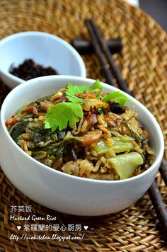 Violet's Kitchen ~♥紫羅蘭的爱心厨房♥~ : 芥菜饭 Mustard Green Rice