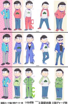 埋め込み Hot Anime Boy, Anime Guys, Onii San, Osomatsu San Doujinshi, Comedy Anime, Ichimatsu, Anime Scenery, Light Novel, Game Character