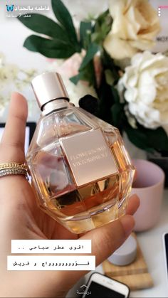 Perfume Scents, Perfume Bottles, Beauty Care, Beauty Skin, Cheap Perfume, Lovely Perfume, Best Fragrances, Smell Good, Makeup