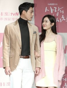 """""""The couple vibe is too strong in this photo😅 Korean Actresses, Korean Actors, Actors & Actresses, Korean Dramas, Lee Minh Ho, Korean Drama Best, Hyun Bin, Movie Couples, Pretty Eyes"""