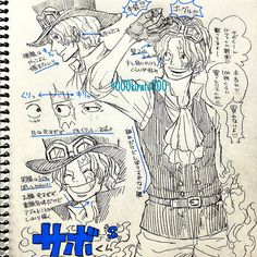Omg this guy draw sabo on  his notebook   ! one piece -sabo