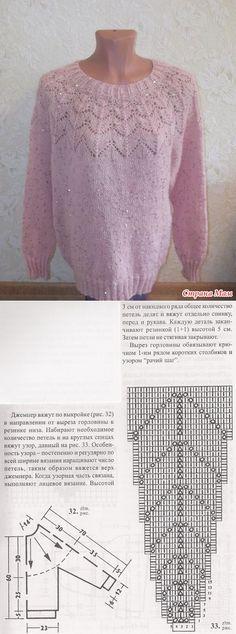 Crochet Cowl Free Pattern, Crochet Dolls Free Patterns, Crochet Blanket Patterns, Knit Crochet, Knitting Patterns, Baby Clothes Patterns, Crochet Baby Clothes, Lace Knitting, Knitting Stitches