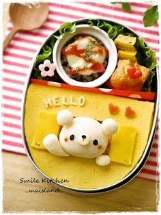 Window Omurice for a Character Bento Japanese Food Art, Japanese Lunch, Japanese Sweets, Kawaii Bento, Bento Kids, Bento Food, Comida Disney, Kawaii Cooking, Omurice