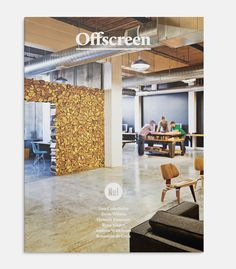 offscreen mag - cover