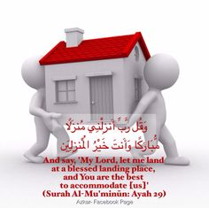 Prophet Nuh's Dua (Dua for re-location).  And say, 'My Lord, let me land at a blessed landing place, and You are the best to accommodate [us]' (Quran 23:29)