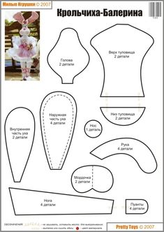 Крольчиха балерина bunny dancer  soft doll stuffed toy pattern template idea craft