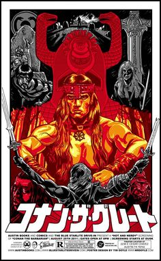 Conan (1988) - Japanese movie poster