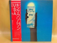 CD/Japan- KING CRIMSON USA (live) w/OBI mini-LP RARE w/PROMO OBI HDCD UICE-9059 #ProgressiveRock