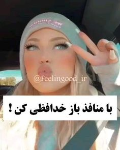 Personal Care, Eyes, Videos, Amazing, Makeup, Funny, Face, Quotes, Beauty