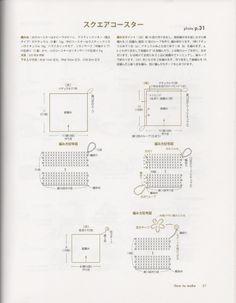 Tricotage_67.jpg