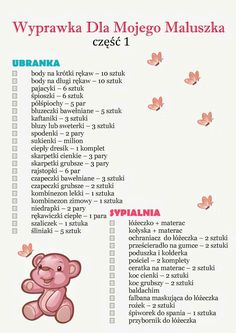 Wyprawka dla maluszka cz 1 Vogue Kids, Baby Boom, Baby Time, Baby Hacks, Kids And Parenting, Cute Babies, Psychology, Pregnancy, Blog