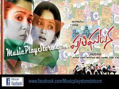 #mp3songs Prathigatana (2014) Telugu Mp3 Songs Download in Ziddu