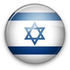 Resultado de imagen de bandera redonda israel