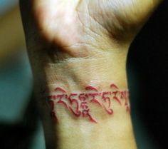 Green Tara Mantra: translated-Jetsun Pagma Drolma take heed, Protect me from fear and suffering.