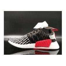 basket adidas nmd 48