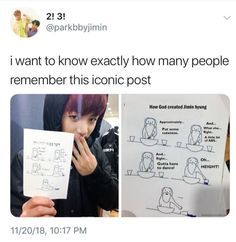 So true Lol Jungkook + Jimin = so cute K Pop, Kookie Bts, Bts Bangtan Boy, Jikook, Got7, Bts Memes Hilarious, Funny Pics, Bts Tweet, Les Bts
