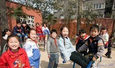 المدارس الصينية تُطلق تطبيق برامج التربية الجنسية: بدأت المدارس الصينية في تعليم الأطفال كيفية منع الاعتداء الجنسي في أعقاب فضيحة الاعتداء…