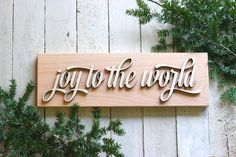 Joy To The World - Modern Christmas Holiday Wall Hanging Sign