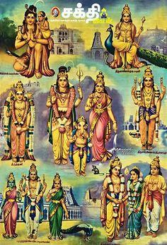 Jai Murugan and his Shaktis Lord Shiva Pics, Lord Shiva Family, Shiva Art, Hindu Art, Lord Murugan Wallpapers, Shiva Shankar, Lord Shiva Painting, Radha Krishna Pictures, Durga Goddess