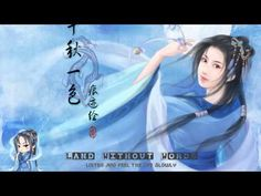 Wind Flowers Snow Moon | Moon in the Ice (1 HOUR relaxing music) - YouTube Stress Relief Meditation, Fantasy Love, Work Pictures, Relaxing Music, Anime Art, Moon Moon, Artwork, Youtube, Snow