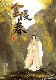 Kim Lăng Xuân quyển 6