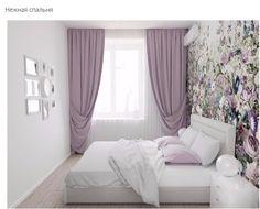 Small room bit its look like luxurious room. Small Room Bedroom, Bedroom Colors, Dream Bedroom, Home Bedroom, Bedroom Decor, Bedrooms, Home Room Design, House Design, Interior Design Living Room