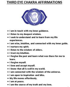 Third Eye Chakra affirmations Don't forget to include your own Hare Krsna passages and images to provide advancements beyond the scope of the temporal existences. 6 Chakra, 3rd Eye Chakra, Chakra Mantra, Crown Chakra, Chakra Meditation, Third Eye Meditation, Chakra Affirmations, Positive Affirmations, Prosperity Affirmations