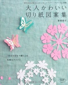 Japanese Handicrafts, Paper Snowflakes, Paper Cutting, Cut Paper, Card Patterns, Kirigami, Drawing, Three Dimensional, Lady