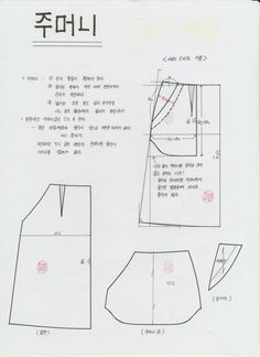 Sewing Hacks, Sewing Tutorials, Sewing Crafts, Dress Sewing Patterns, Clothing Patterns, Flat Sketches, Japanese Sewing, Pattern Drafting, Dresses With Leggings
