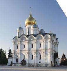 Archangel's Cathedral-Rússia
