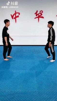 Mixed Martial Arts Training, Martial Arts Workout, Self Defense Moves, Self Defense Martial Arts, Martial Arts Techniques, Self Defense Techniques, Kempo Karate, Fighter Workout, Fighting Moves