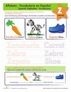 First Grade Foreign Language Worksheets: Spanish Letter Z