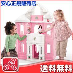【Step2】グランドバルコニー ドールハウス お人形、ごっこ遊び (813400)/送料無料【楽天市場】