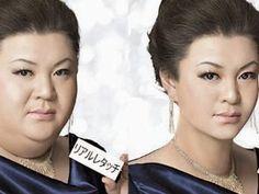 Dieta do Photoshop - Curtir Espetacular