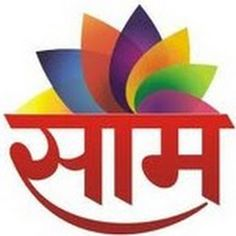 Watch Colors Gujarati Live Streaming Online in Australia  http