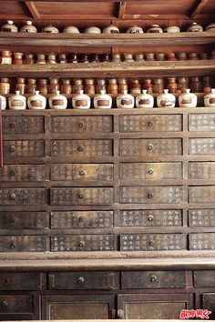 Traditional Chinese Pharmacy Cabinets