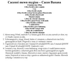 Cacen banana mwg Banana, Personalized Items, Bananas, Fanny Pack