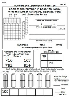 Second Grade Common Core Math Assessments | Comparing Numbers ...