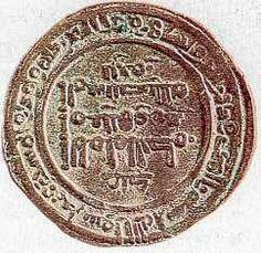 """La moneda observada aquí es un dinar. """"El oro, bajo la forma del dinar, se utilizará siempre como una medida de cuenta, canónica y obligada, con una emisión y una circulación menor. Sin embargo, en tiempos del Califato (s. X) y las Taifas (s. XI), el dinar se acuña con frecuencia como un complemento del sistema monetario."""" Dos dinares equivalían a una dobla, moneda que más tarde formó parte de la unidad monetaria andalusí."""