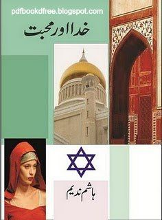 NOVEL PDF KANKAR BY AHMED UMERA
