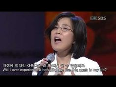 이선희(Lee Sun Hee) - 인연(Fate) [Kor Lyrics] - YouTube