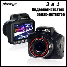 66.64$  Buy here - http://alivbg.worldwells.pw/go.php?t=32657554569 - (with Russian Voice) 3 in 1 Car DVR Radar Detector GPS pre-warning 1080P Car Camcorder HD Dash Cam Anti Radar Video Registrator 66.64$