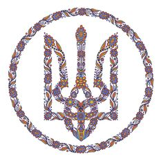 United Colors of Ukraine: логотипи українських міст | Inspired